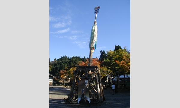 さいはてのプペル展in利賀村 イベント画像3