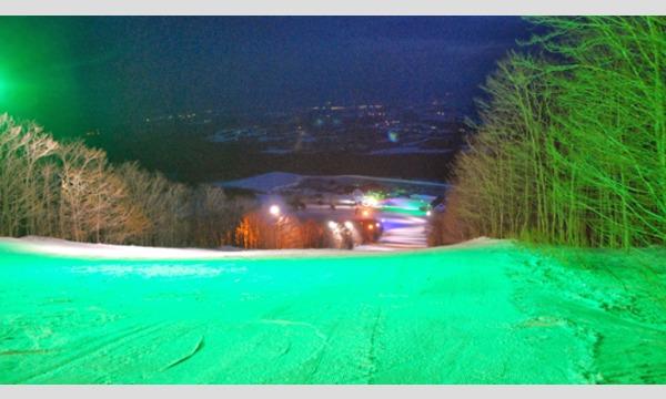 岩手高原スノーパーク【10月-11月】  限定 早割シーズン券  イベント画像3