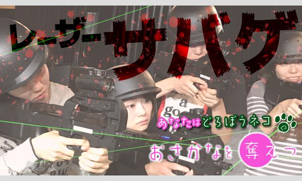 【第一回】仲ふかまるリアゲフェス~5/20,5/21 流行の最先端・原宿で最高の2日間~ イベント画像2