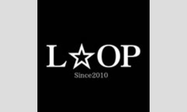 L☆OP in 夏クル2018 イベント画像1