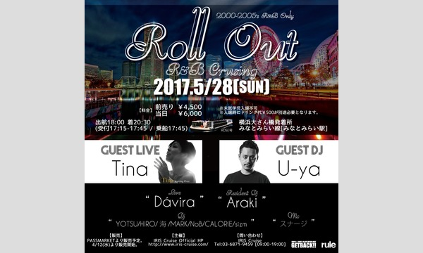 Roll Out -R&B Cruising