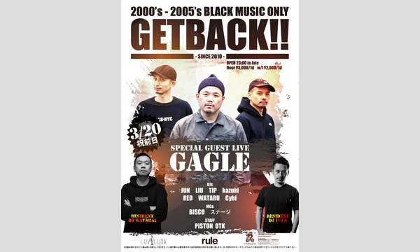 GET BACK!! 2000-2005 BLACK MUSIC ONLY in東京イベント