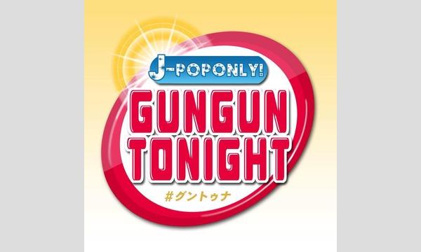 GUN GUN TONIGHT in 夏クル2018 イベント画像1