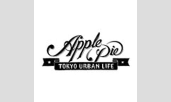 "HARLEM presents ""Apple Pie -TOKYOURBAN CRUISE- in 夏クル2018 イベント画像1"