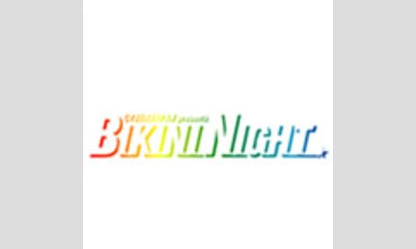BIKINI NIGHT CRUISE in 夏クル2018 イベント画像1