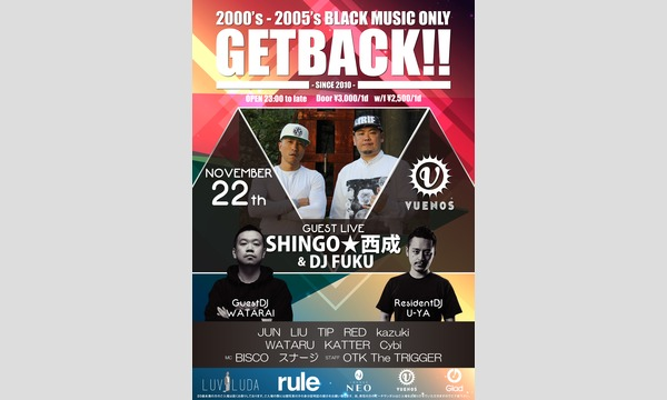 GET BACK!! -2000-2005s black music only- in東京イベント