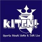 スポーツ居酒屋KITEN! イベント販売主画像