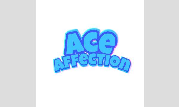 Ace affection