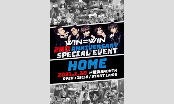 WIN=W1N 2nd Anniversary Special Event -ONLINE- 「HOME」 イベント画像1