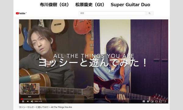 布川俊樹、松原慶史 Guitar Duo Live & Live Streaming イベント画像1