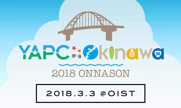 一般社団法人Japan Perl Association (JPA)のYAPC::Okinawa 2018 ONNASON  個人スポンサーチケットイベント