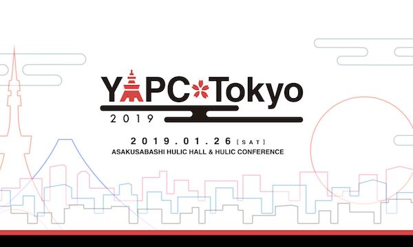 YAPC::Tokyo 2019 一般・学生チケット(Tシャツサイズ選択不可) イベント画像1