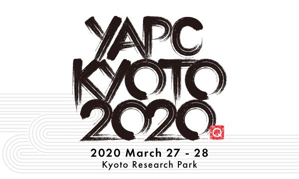YAPC::Kyoto 2020 個人スポンサーチケット(Tシャツ&特典ノベルティつき) イベント画像1