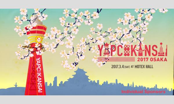 YAPC::Kansai 2017 OSAKA 個人スポンサーチケット イベント画像1