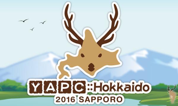 YAPC::Hokkaido 2016 SAPPORO 一般・学生チケット(Tシャツつき) イベント画像1