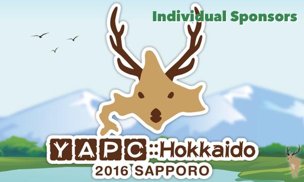 YAPC::Hokkaido 2016 SAPPORO 個人スポンサーチケット イベント画像1