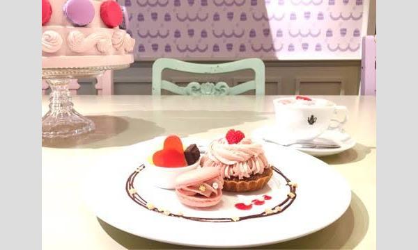 原宿異文化倶楽部第11回倶楽部活動ちょこっと早めのバレンタイン イベント画像2