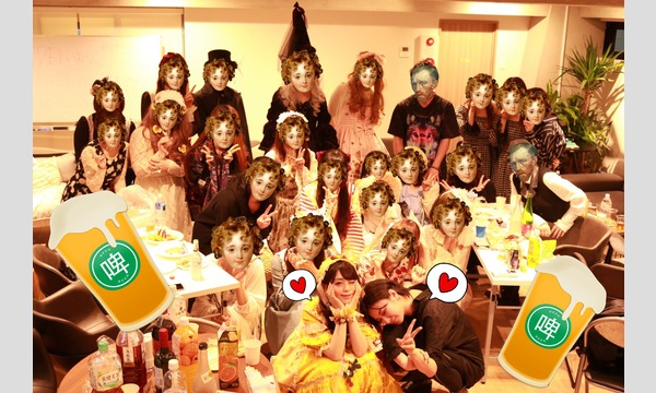 原宿異文化倶楽部 第十六回倶楽部活動【宴】 イベント画像1