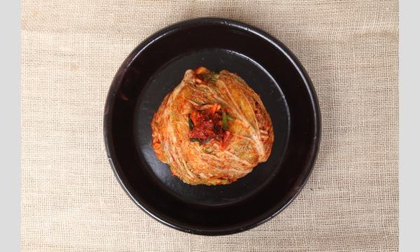 キムチソムリエが教える!伝統発酵のキムチ作り教室~韓国料理『ポッサム』を楽しむ会~ イベント画像2
