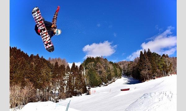 【期間限定】めいほうスキー場 前売リフト券販売! イベント画像2