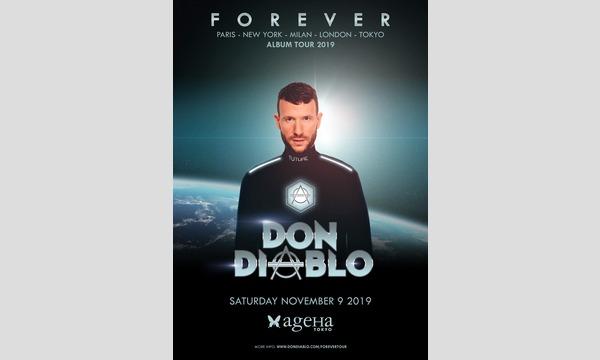 DON DIABLO来日公演 FOREVER ALBUM TOUR 2019 IN TOKYO イベント画像1