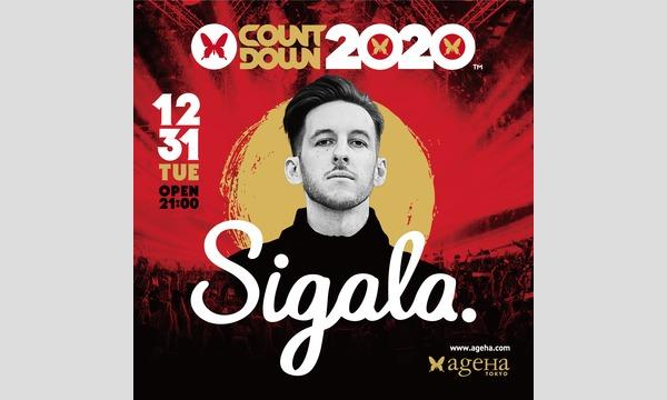 ageHa COUNTDOWN to 2020 イベント画像1