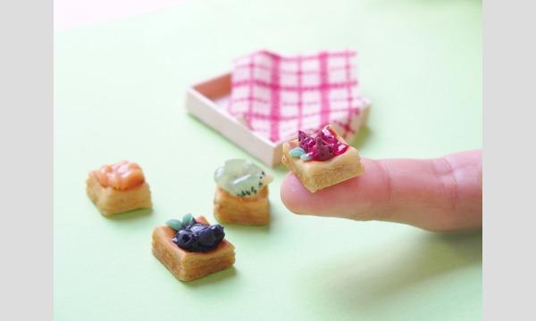 【7/22(日)】粘土クラフトで小さなフルーツデニッシュをつくろう in minneのアトリエ 福岡 イベント画像2