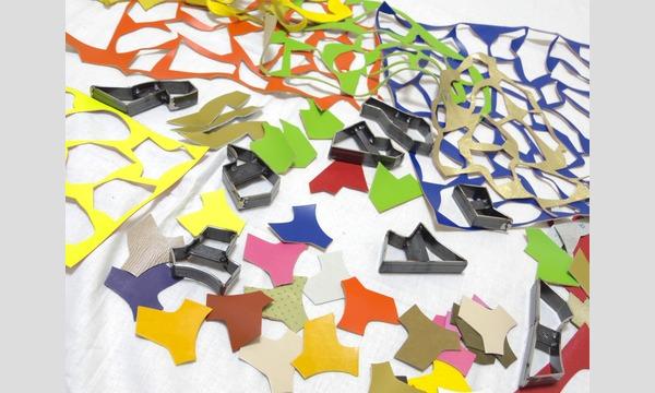 【7/28(土)】革のパズル!好きな色合いで完全オリジナルのパッチワーク小物をつくろう!in minneのアトリエ神戸 イベント画像2