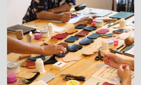 【5/25~5/27】貴方好みのパンティーパスケースを作ろう! in minneのアトリエ 神戸 イベント画像3