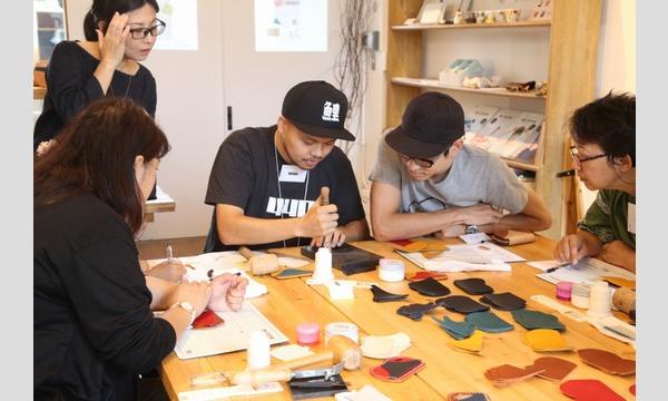 【10/7(日)、8(月・祝)】440さんの貴方好みのパンダ小銭入れを作ろう!(神戸) イベント画像3