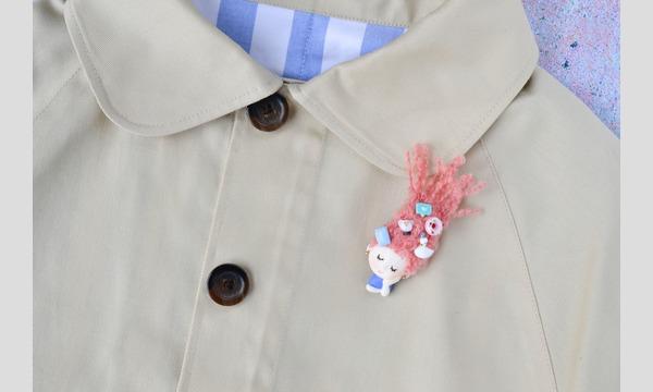 【ワークショップ】CHIMNEYさんと一緒に夢見る妄想ちゃんブローチを作ろう!(神戸) イベント画像3