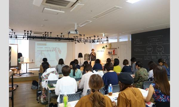 ネット販売初級講座&作家さん交流会(鹿児島) イベント画像1