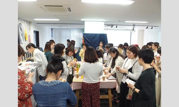 ネット販売初級講座&作家さん交流会(鹿児島) イベント画像2