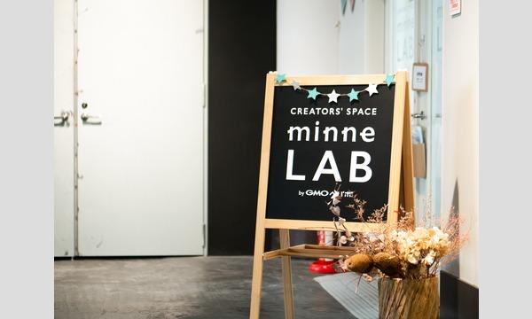 minne LAB 神戸 作家さん向けトークイベント&交流会 イベント画像2