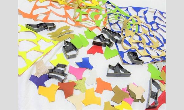 【7/7(土)】革のパズル!好きな色合いで完全オリジナルのパッチワーク小物をつくろう! in minneのアトリエ神戸 イベント画像2