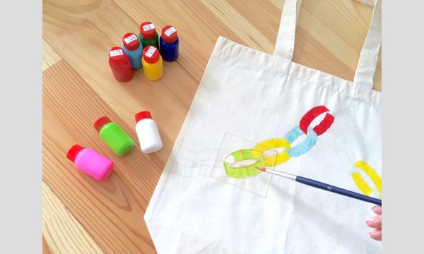 【10/6(土)】OTO OTOさんの輪っか飾り柄トートバッグ作り(神戸) イベント画像2