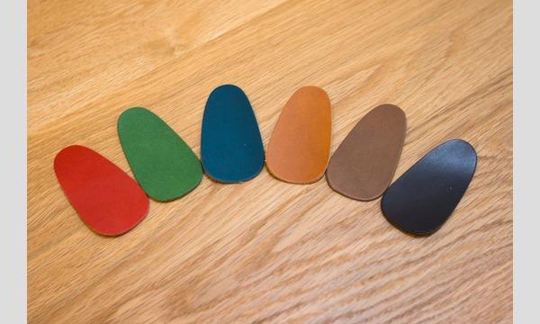 【9/7(金)】革と糸の色を選んで作る 革の靴べらキーホルダーづくり in minneのアトリエ 福岡 イベント画像2
