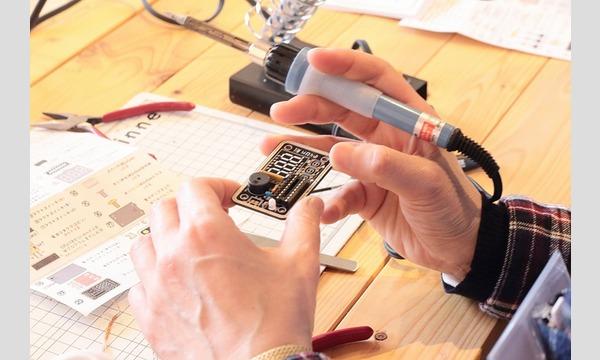 【10/13(土)、14(日)】ロボット工房のらとりえさんの作って遊んで学べる のらぴか電子工作教室(神戸) イベント画像2