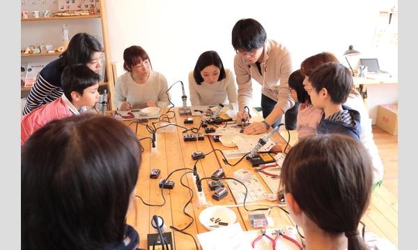 【10/13(土)、14(日)】ロボット工房のらとりえさんの作って遊んで学べる のらぴか電子工作教室(神戸) イベント画像3