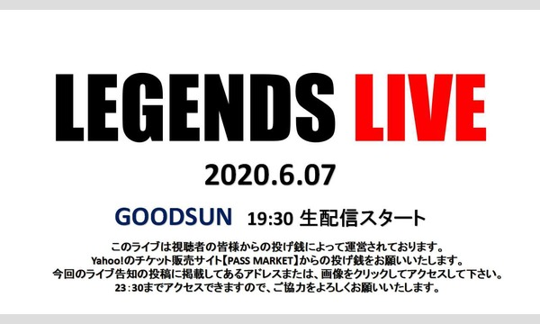 LEGENDS Acoustic Live イベント画像1