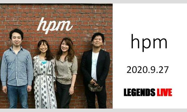 LEGENDS LIVE  『hpm』 2020.9.27 イベント画像1