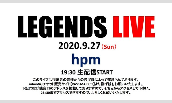 LEGENDS LIVE  『hpm』 2020.9.27 イベント画像2