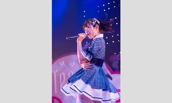 親子 de Tennis ~AKB48佐藤朱とテニスしよう!~☆一緒に写真撮影もできるよ☆ in千葉イベント