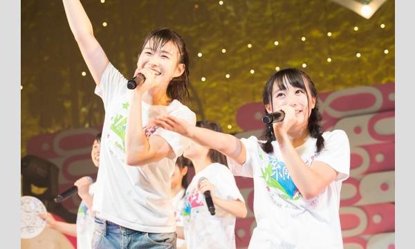 親子 de Tennis ~AKB48佐藤朱とテニスしよう!~☆一緒に写真撮影もできるよ☆ イベント画像2