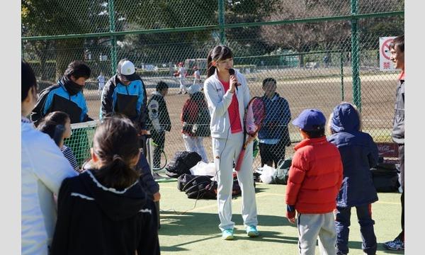 親子 de Tennis ~AKB48佐藤朱とテニスしよう!~☆一緒に写真撮影もできるよ☆ イベント画像3
