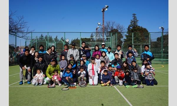 春の挑戦!!親子でテニスを体験してみよう! in千葉イベント