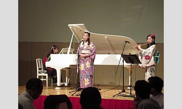 親子の心をつなぐ日本の歌「0歳からのコンサート」 イベント画像3