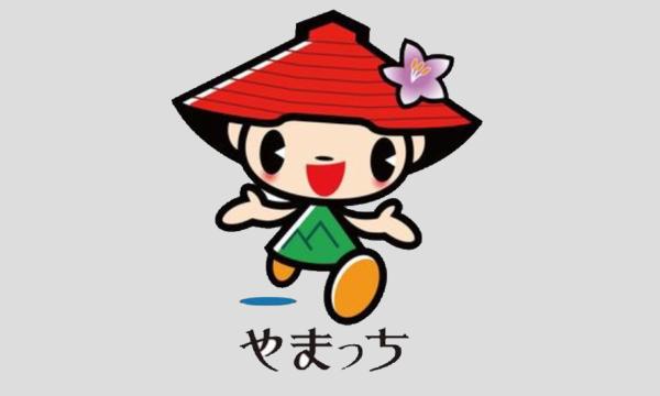 《 めぐらん会 》 収穫体験+村巡り+座談会 〜 7・8月編 ~ イベント画像2