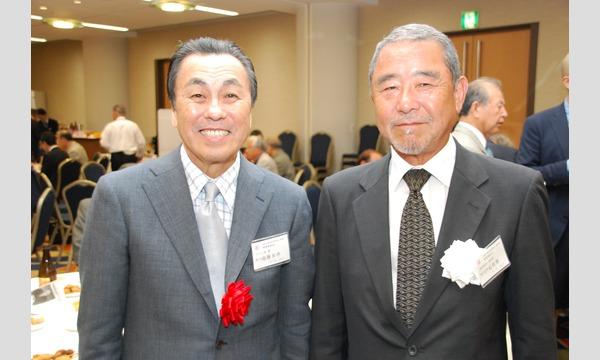 平成30年度 関東梅苑祭・合同同期会 イベント画像3