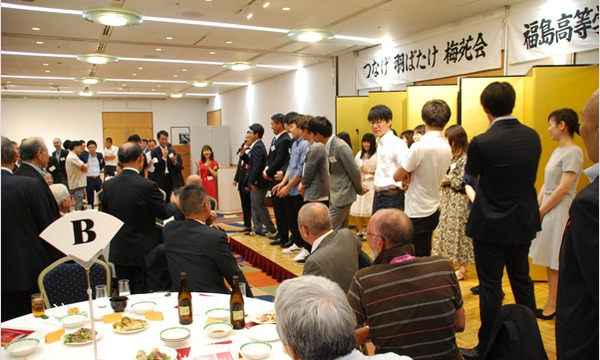 2020年度 関東梅苑会 会費&協賛金 募集 イベント画像1